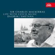 『チェコ音楽に捧げた生涯〜ドヴォルザーク&スメタナ篇』 マッケラス&チェコ・フィル、プラハ響(6CD)
