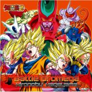 影山ヒロノブ/Dragonball Raging Blast2 Ps3 / Xbox 360専用ソフト 主題歌 Battle Of Omega