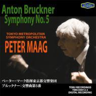 交響曲第5番 マーク&東京都交響楽団(1986)