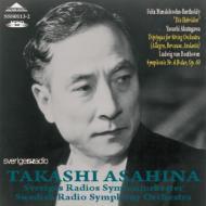ベートーヴェン:交響曲第4番、メンデルスゾーン:フィンガルの洞窟、芥川也寸志:『トリプティク』より 朝比奈隆&スウェーデン放送響(1956)