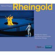 『ラインの黄金』全曲 ヴァイグレ&フランクフルト歌劇場、ステンスフォルト、ストレイト、他(2010 ステレオ)(2CD)
