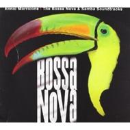 Bossa Nova Soundtracks