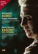 ラフマニノフ:『アレコ』(ネステレンコ、キタエンコ指揮、1986年制作)、リムスキー=コルサコフ:『不死身のカシチェイ』(1987年制作)(モノラル)