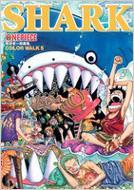 ONE PIECE イラスト集 COLOR WALK 5 SHARK 愛蔵版コミックス
