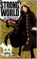ONE PIECE FILM STRONG WORLD 下 ジャンプコミックス
