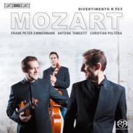 モーツァルト:ディヴェルティメント変ホ長調、シューベルト:弦楽三重奏曲第1番 トリオ・ツィンマーマン