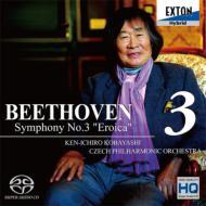 交響曲第3番『英雄』 小林研一郎&チェコ・フィル