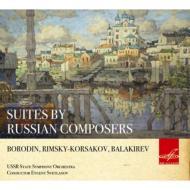 ボロディン:小組曲、リムスキー=コルサコフ:組曲『サルタン皇帝の物語』、バラキレフ:ショパン組曲 スヴェトラーノフ&ソ連国立響