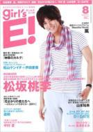 girl's E! 2011年8月号