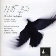 Contemporary Music Classical/Duo Concertante Wild Bird