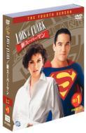 LOIS&CLARK/新スーパーマン <フォース・シーズン> セット1