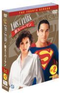 LOIS&CLARK/新スーパーマン <フォース・シーズン> セット2