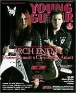 ヤングギター 2011年6月号