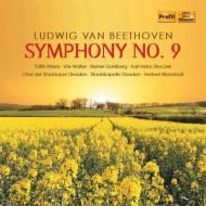 交響曲第9番『合唱』 ブロムシュテット&シュターツカペレ・ドレスデン(1985ライヴ)