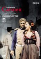 『カルメン』全曲 ゼッフィレッリ演出、クライバー&ウィーン国立歌劇場、オブラスツォワ、ドミンゴ、他(1978 ステレオ)
