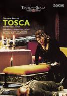 『トスカ』全曲 ロンコーニ演出、ムーティ&スカラ座、グレギーナ、リチートラ、他(2000 ステレオ)