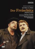 『魔弾の射手』全曲 ベルクハウス演出、アーノンクール&チューリヒ歌劇場、ザイフェルト、サルミネン、他(1999 ステレオ)(2DVD)