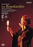 『ばらの騎士』全曲 カーセン演出、ビシュコフ&ウィーン・フィル、ピエチョンカ、キルヒシュラーガー、他(2004 ステレオ)(2DVD)