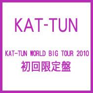 KAT-TUN WORLD BIG TOUR 2010 【初回限定盤】