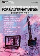 POP&ALTERNATIVE'00S 21世紀ロックへの招待 CDジャーナルムック