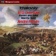 1812年、ロメオとジュリエット、スラヴ行進曲 アンドレ・プレヴィン&ロンドン交響楽団 (180グラム重量盤レコード/Hi-Q Records Supercuts)