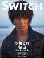 SWITCH 29-1