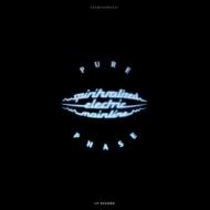 Pure Phase (2枚組アナログレコード)