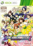 アイドルマスター2(初回生産限定版)
