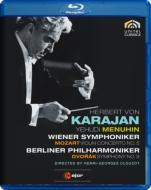 ドヴォルザーク:『新世界より』、モーツァルト:『トルコ風』 クルーゾー監督、カラヤン&ベルリン・フィル、メニューイン、ウィーン響