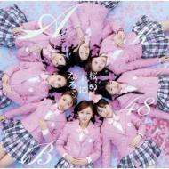 桜の木になろう (+DVD)【通常盤B】