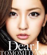 Dear J (+DVD)【Type-A】