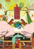 Various/未来コココンピィ (Ltd)
