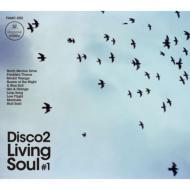 Living Soul Vol.1