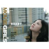 B.L.T.MOVIE GIRLS #4 TOKYO NEWS MOOK