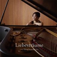 大羽洋子 Liebestraume-three Nocturnes Chopin, J.field, Liszt
