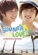 ヨンセン & キュジョン 1stプライベートDVD 「SUMMER and LOVE」