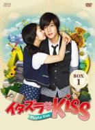 イタズラなKiss〜Playful Kiss DVD-BOX1