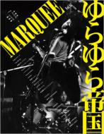 MARQUEE VOL.82