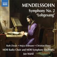 交響曲第2番『讃歌』 準・メルクル&ライプツィヒMDR交響楽団、ツィーザク、他