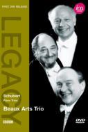 ピアノ三重奏曲第1番、第2番 ボザール・トリオ(1978、1987)