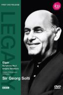 交響曲第2番、エニグマ変奏曲 ショルティ&ロンドン・フィル(1975、1979)