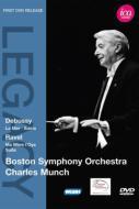 ドビュッシー:海、イベリア ラヴェル:組曲『マ・メール・ロア』 ミュンシュ&ボストン交響楽団(1958、1961)