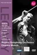 フランク:交響曲、フォーレ:組曲『ペレアスとメリザンド』、ワーグナー:『マイスタージンガー』第3幕より ミュンシュ&ボストン響(1959−61)
