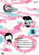 マルさまぁ〜ず Vol.1
