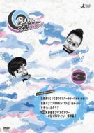 マルさまぁ〜ず Vol.3