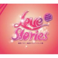 Love Stories: Best Sound Tracks