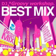 Best Mix 〜オール ジャンル オール ナイト〜
