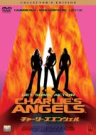 Charlie`s Angels Collector`s Edition
