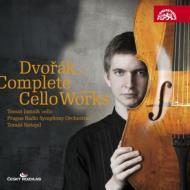 チェロ協奏曲、チェロ協奏曲第1番、ロンド、森の静けさ ヤムニーク、ネトピル&プラハ放送響(2CD)