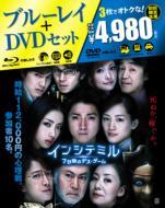 インシテミル 7日間のデス・ゲーム ブルーレイ&DVDセット(3枚組)
